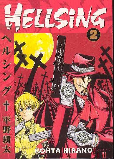 (USE JUL108139) HELLSING TP VOL 02
