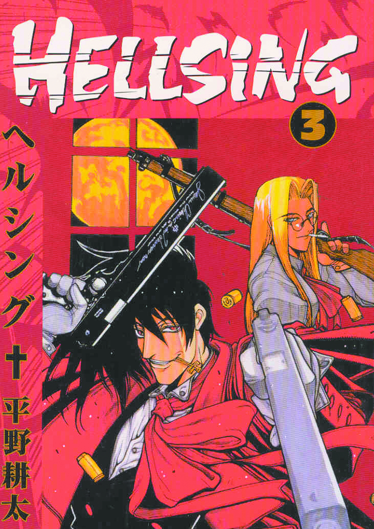 (USE JUL108168) HELLSING TP VOL 03 (MR)