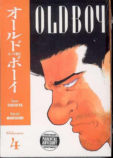 OLD BOY TP VOL 04