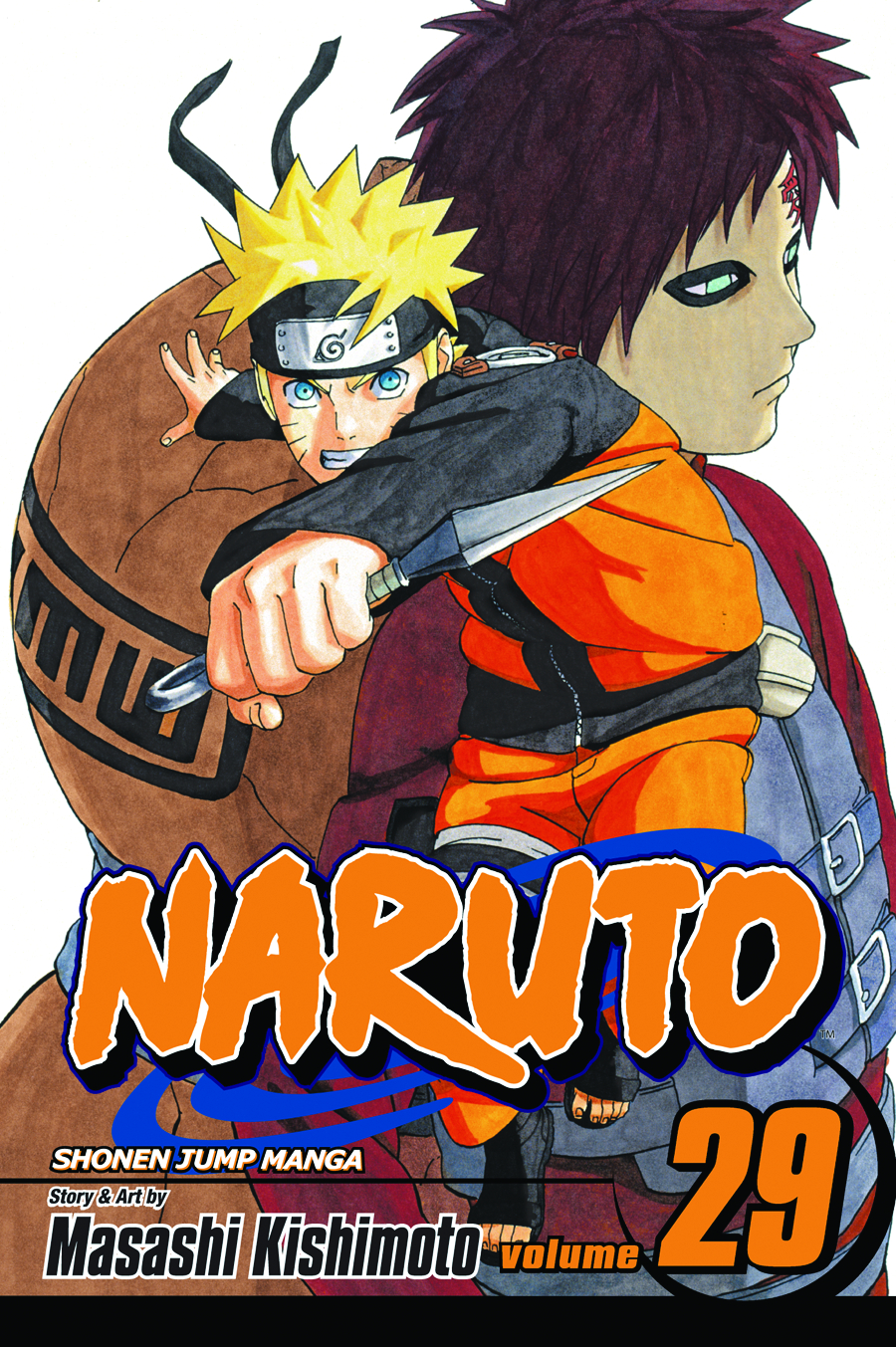Naruto volume download