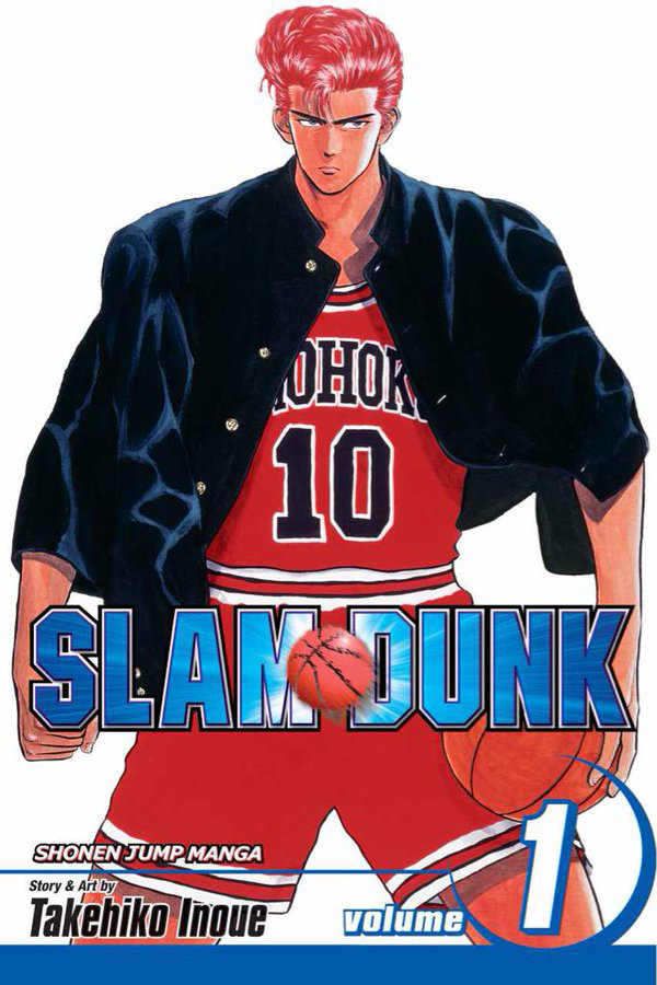 (USE DEC148208) SLAM DUNK GN VOL 01