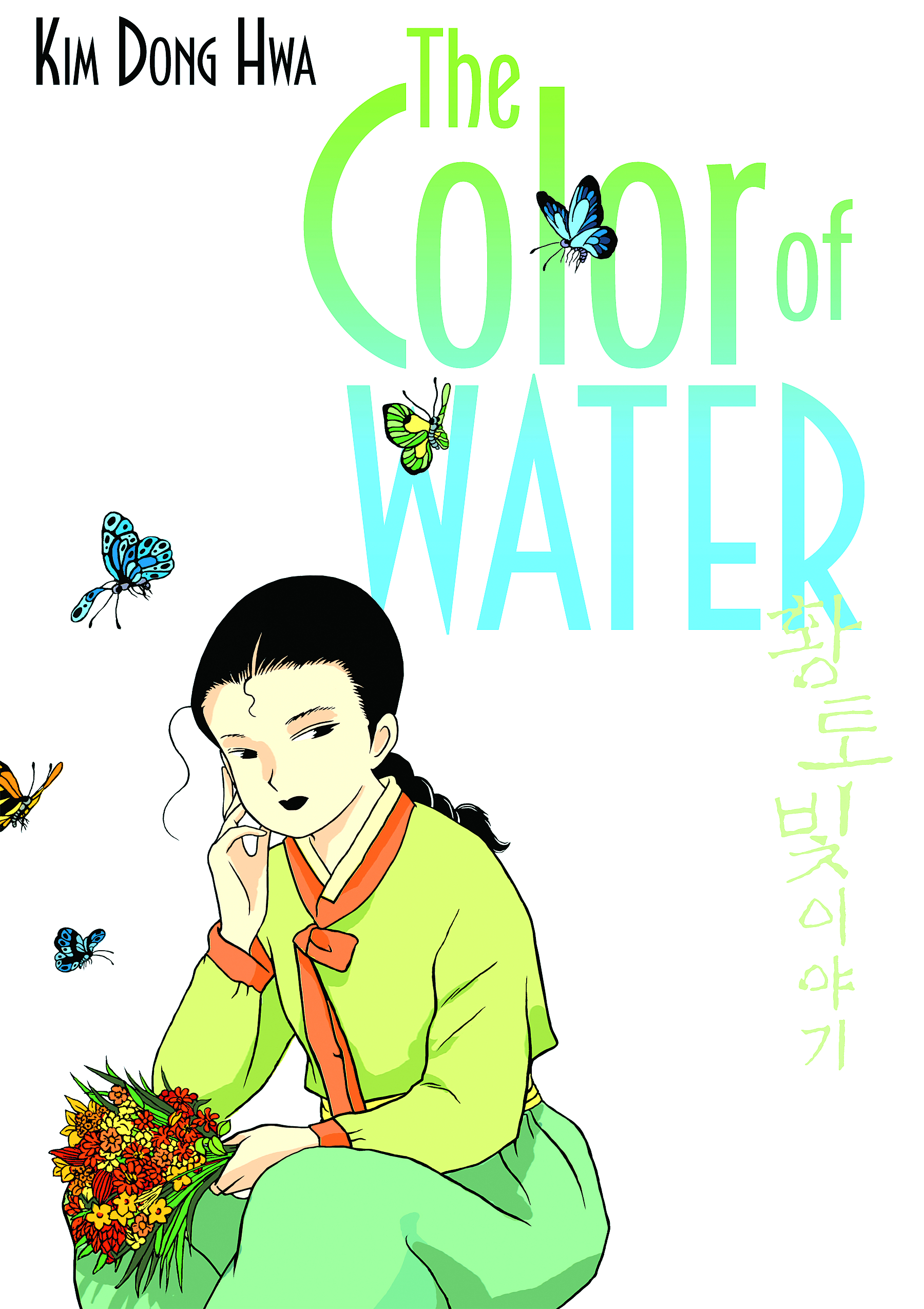 COLOR EARTH GN VOL 02 COLOR OF WATER