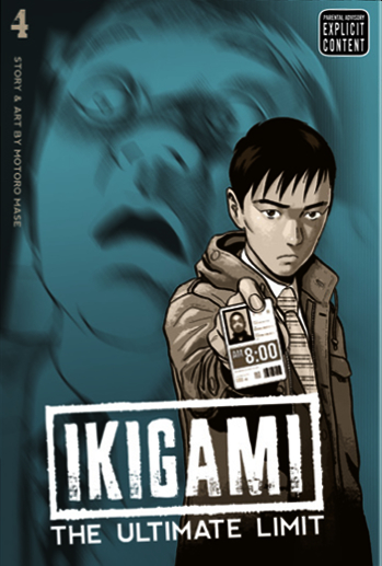 IKIGAMI ULTIMATE LIMIT GN VOL 04 (MR)