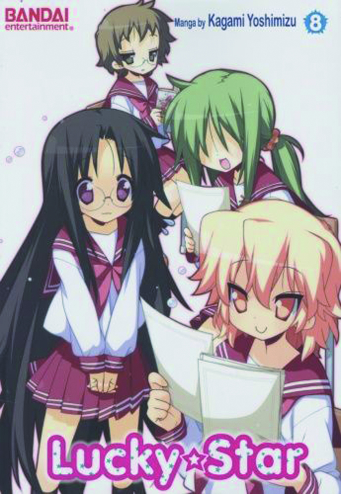 LUCKY STAR GN VOL 08