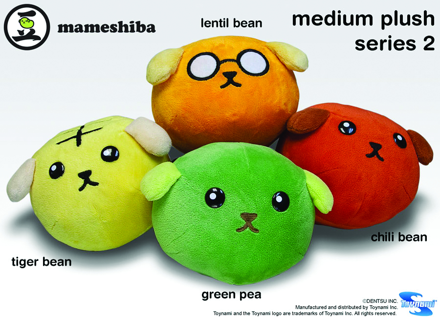 MAMESHIBA SERIES 2 TIGER BEAN PLUSH