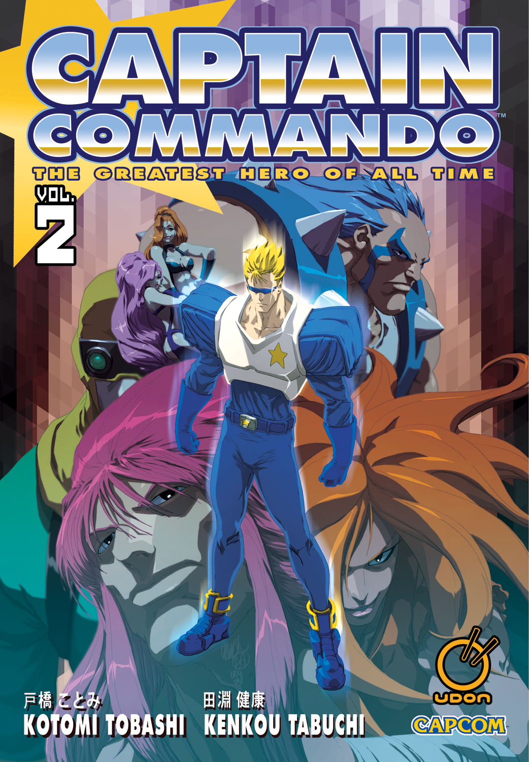 CAPTAIN COMMANDO GN VOL 02