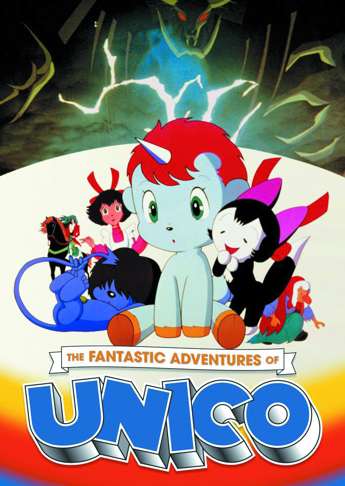 FANTASTIC ADVENTURES OF UNICO DVD