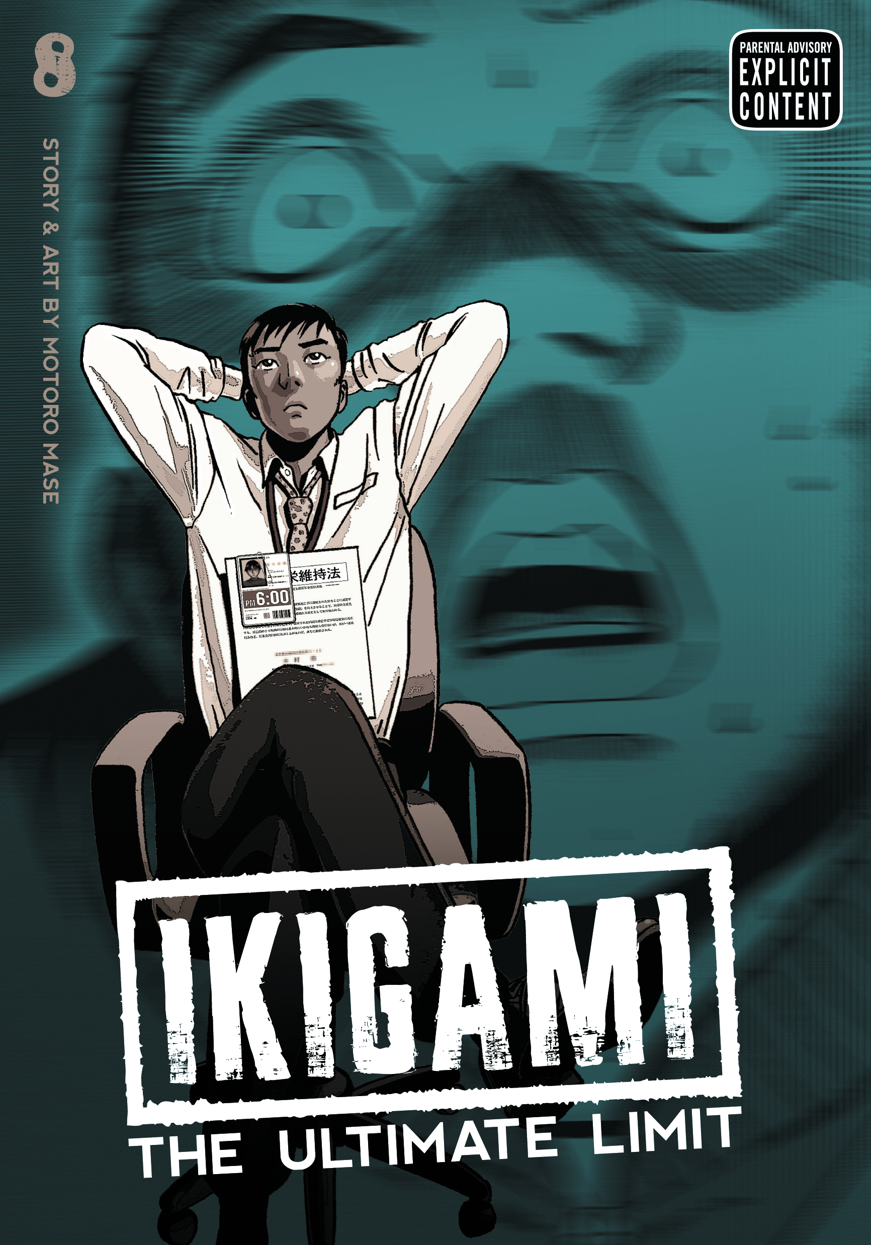 IKIGAMI ULTIMATE LIMIT GN VOL 08 (MR)