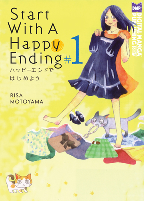 START WITH A HAPPY ENDING GN VOL 01