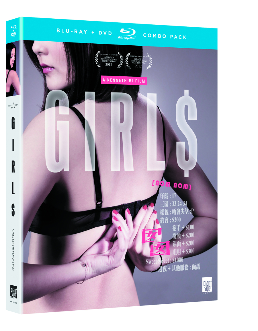 GIRL$ BD + DVD  (RES)