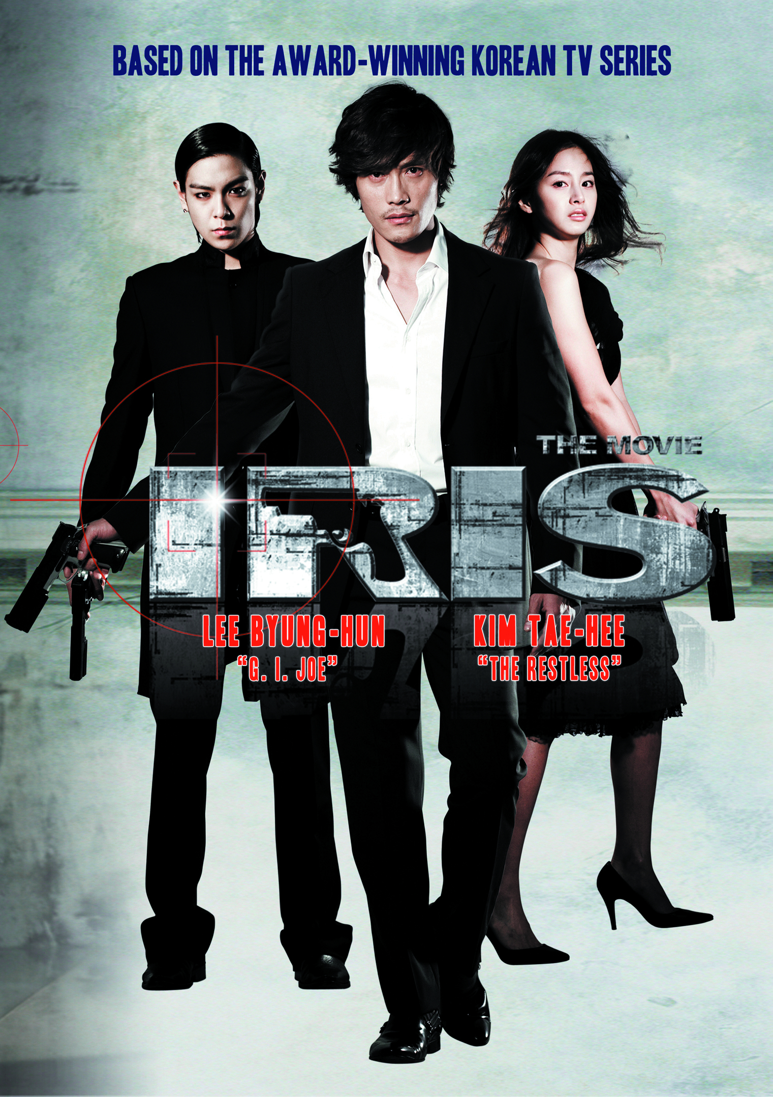 IRIS THE MOVIE DVD
