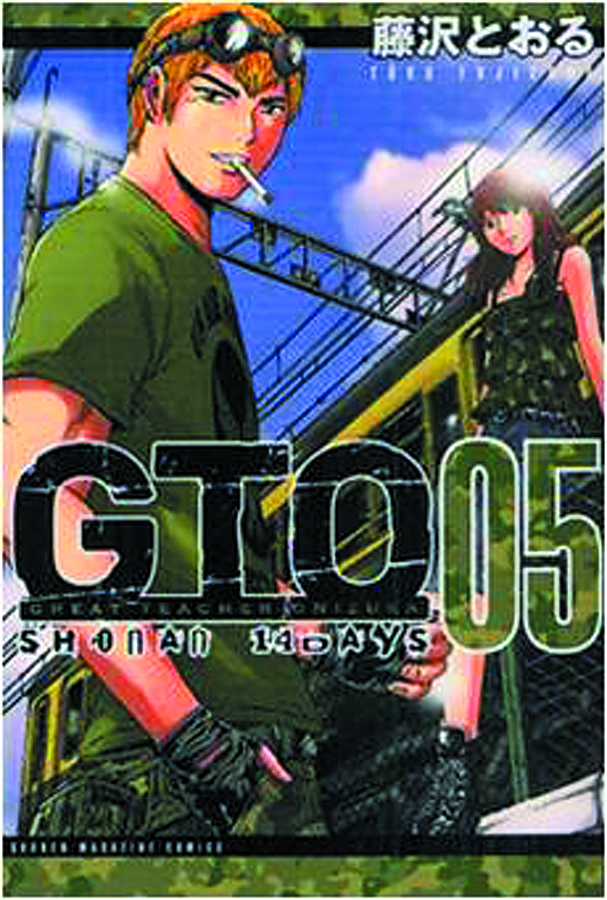 GTO 14 DAYS IN SHONAN GN VOL 05