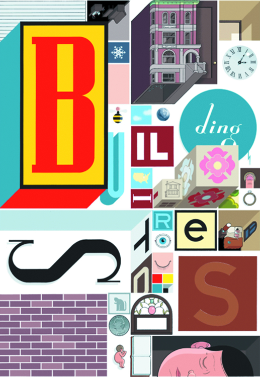 CHRIS WARE BUILDING STORIES HC