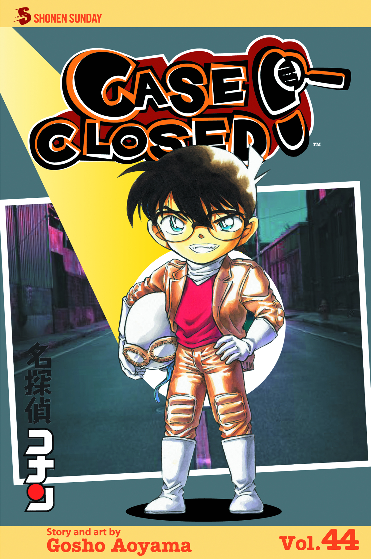 CASE CLOSED GN VOL 44