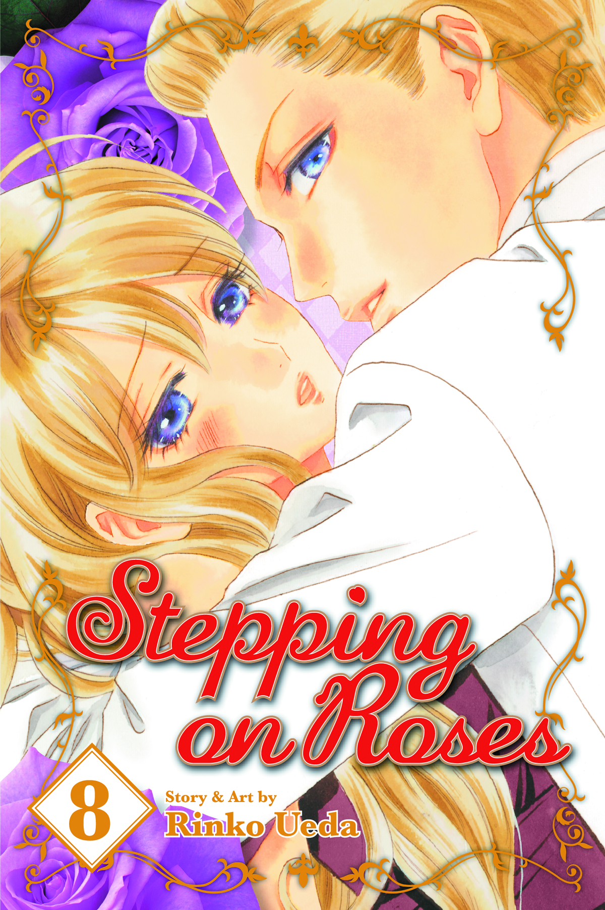 STEPPING ON ROSES GN VOL 08