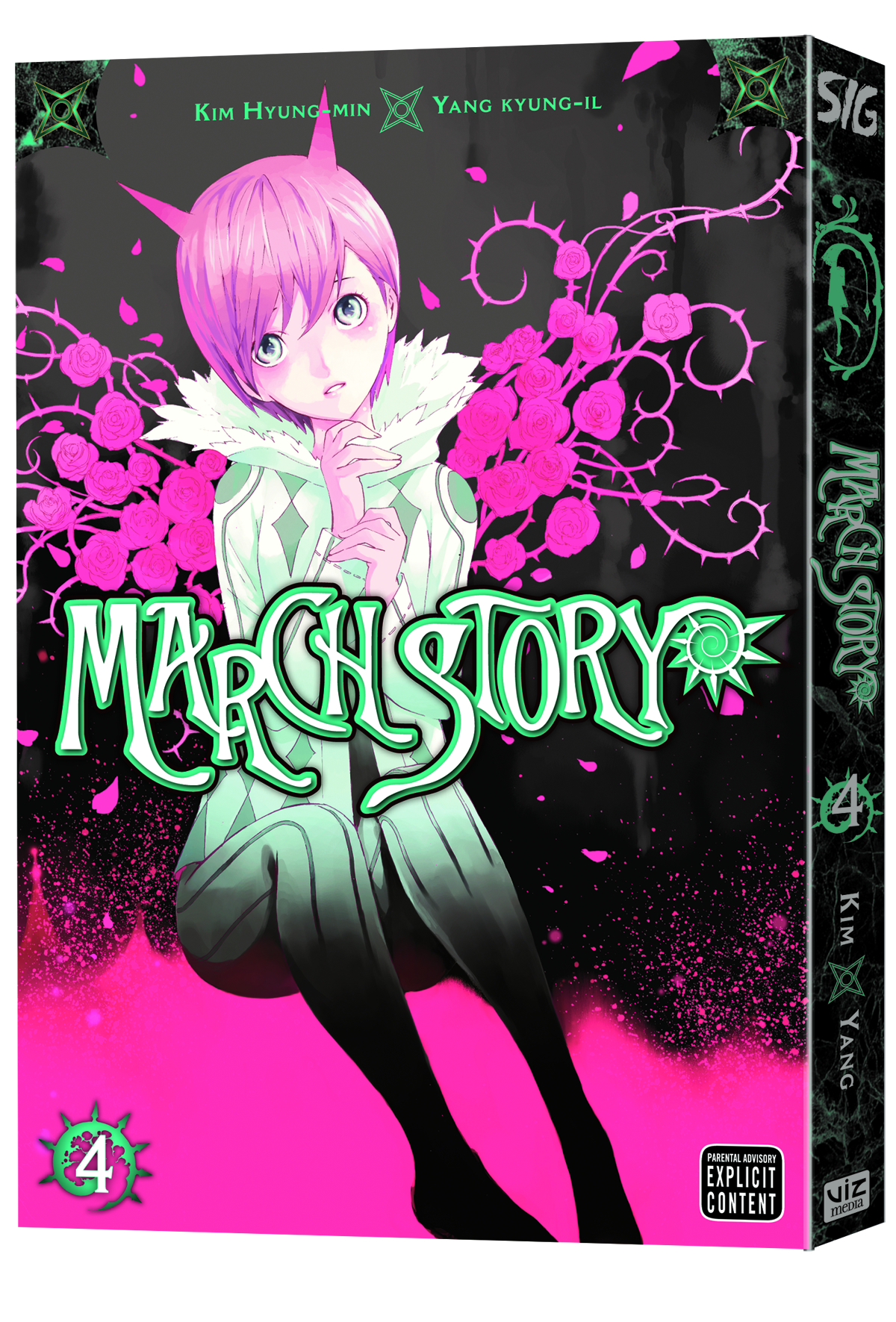 MARCH STORY GN VOL 04
