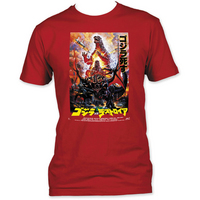 GODZILLA VS DESTROYER POSTER CARDINAL PX T/S XL