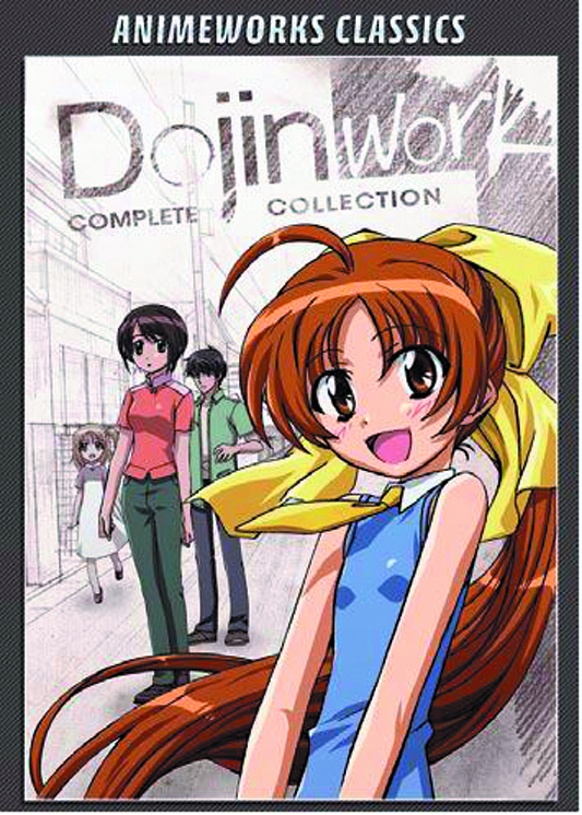 DOJIN WORK COMP COLL DVD