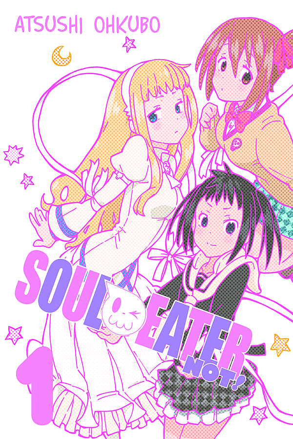 (USE AUG148369) SOUL EATER NOT TP VOL 02