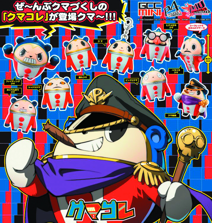 PERSONA 4 REMIX TEDDIE GC COLL 12PC DS