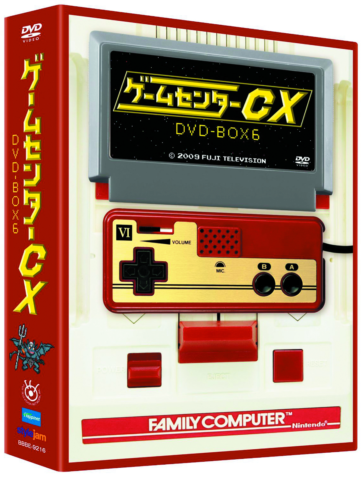 RETRO GAME MASTER GAME CENTER CX COLL DVD