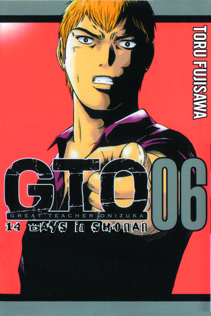 GTO 14 DAYS IN SHONAN GN VOL 06
