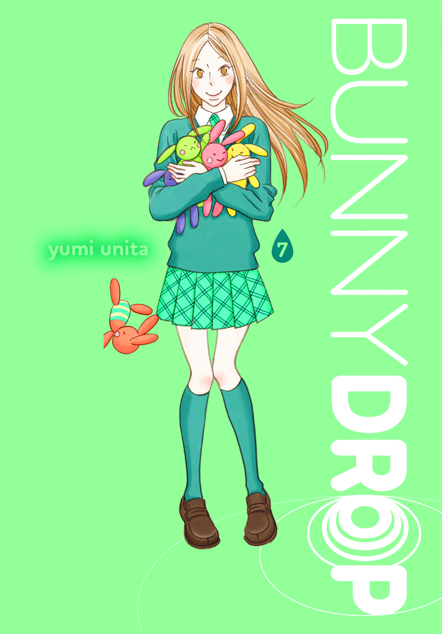 BUNNY DROP GN VOL 07