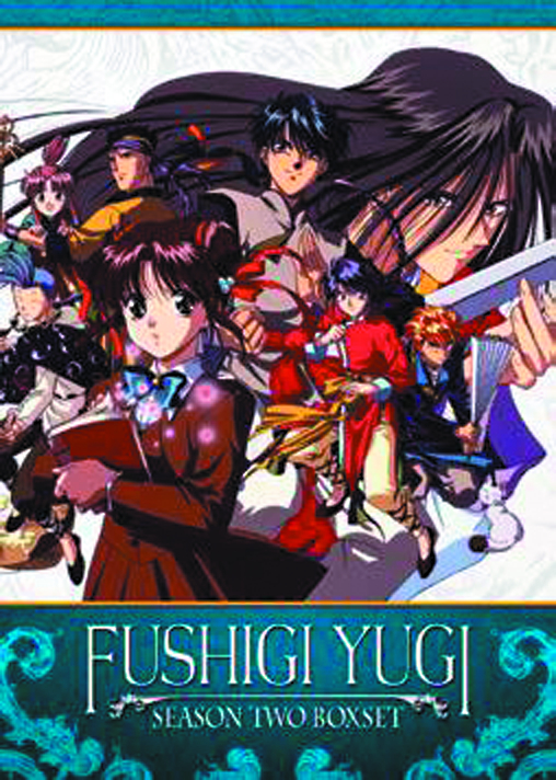 FUSHIGI YUGI DVD SEA 02
