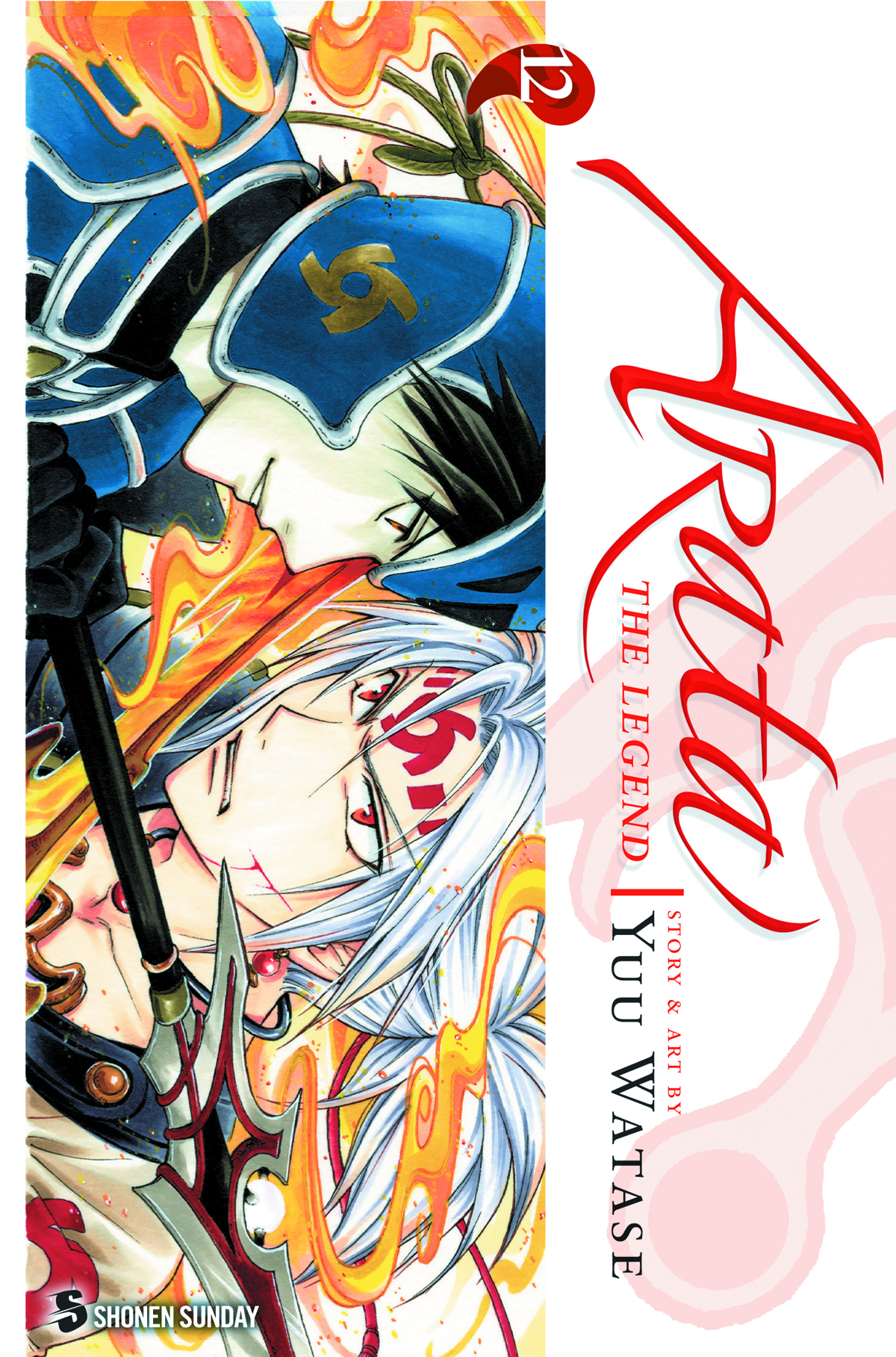 ARATA THE LEGEND GN VOL 12