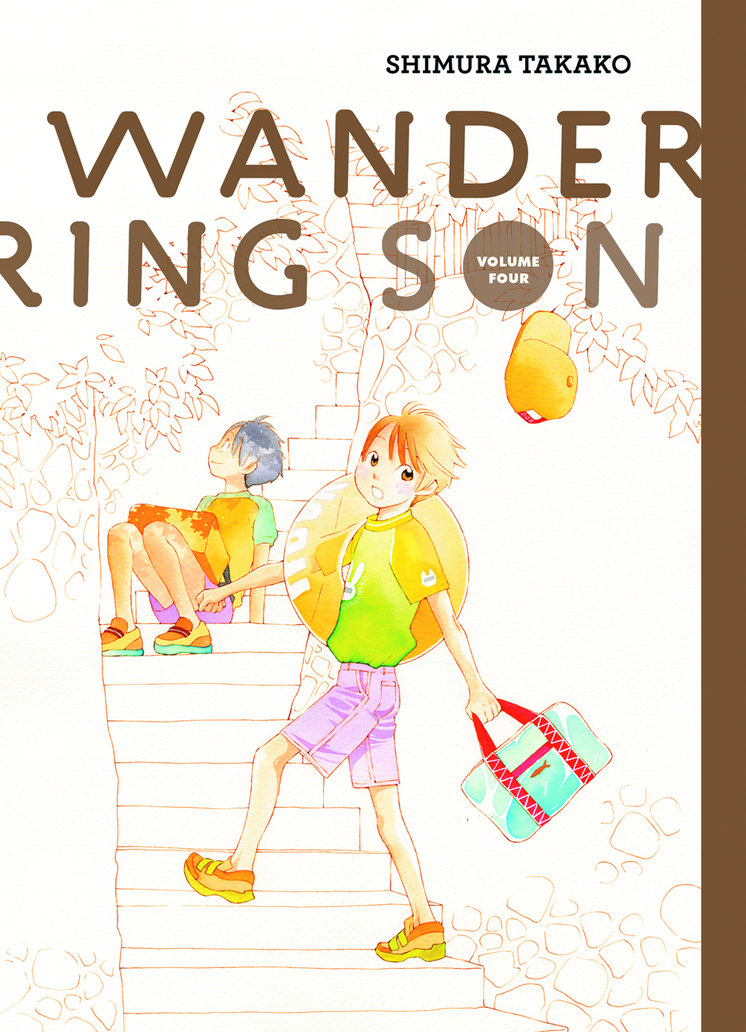 WANDERING SON HC VOL 04
