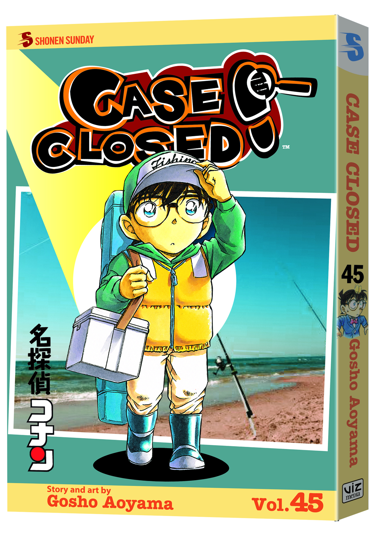 CASE CLOSED GN VOL 45
