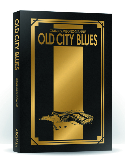 (USE DEC138318) OLD CITY BLUES LEATHER BOUND ED HC