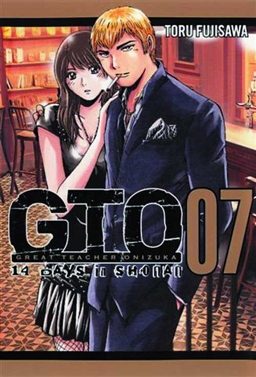 GTO 14 DAYS IN SHONAN GN VOL 07