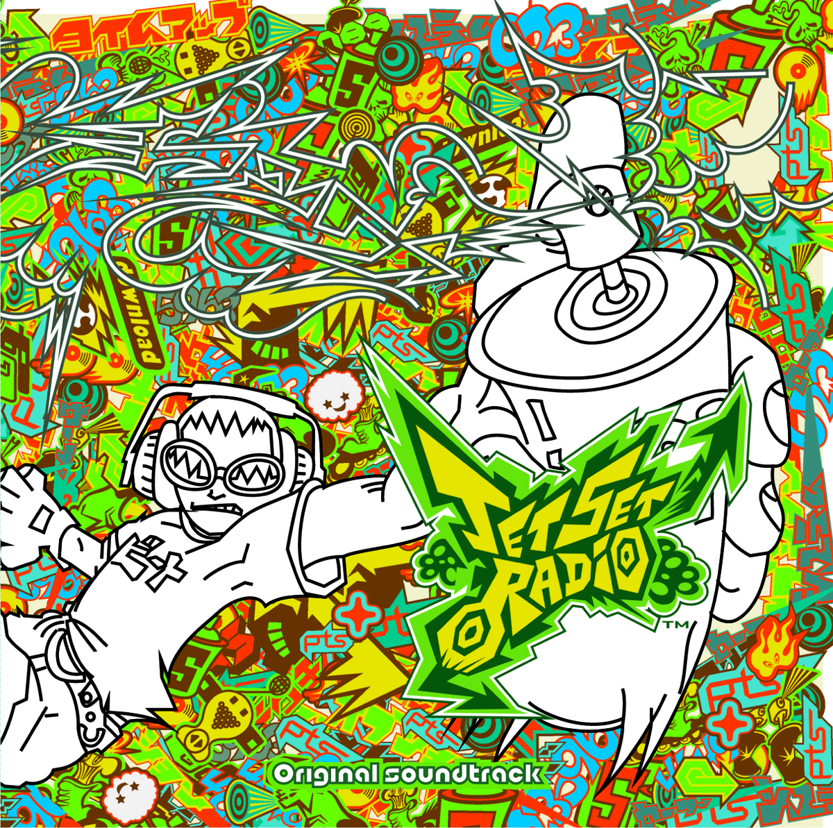 JET SET RADIO OST CD