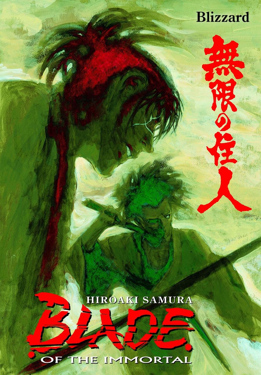 BLADE OF THE IMMORTAL TP VOL 26 BLIZZARD