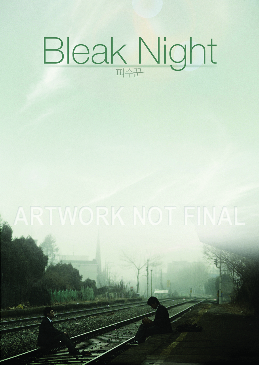 BLEAK NIGHT DVD