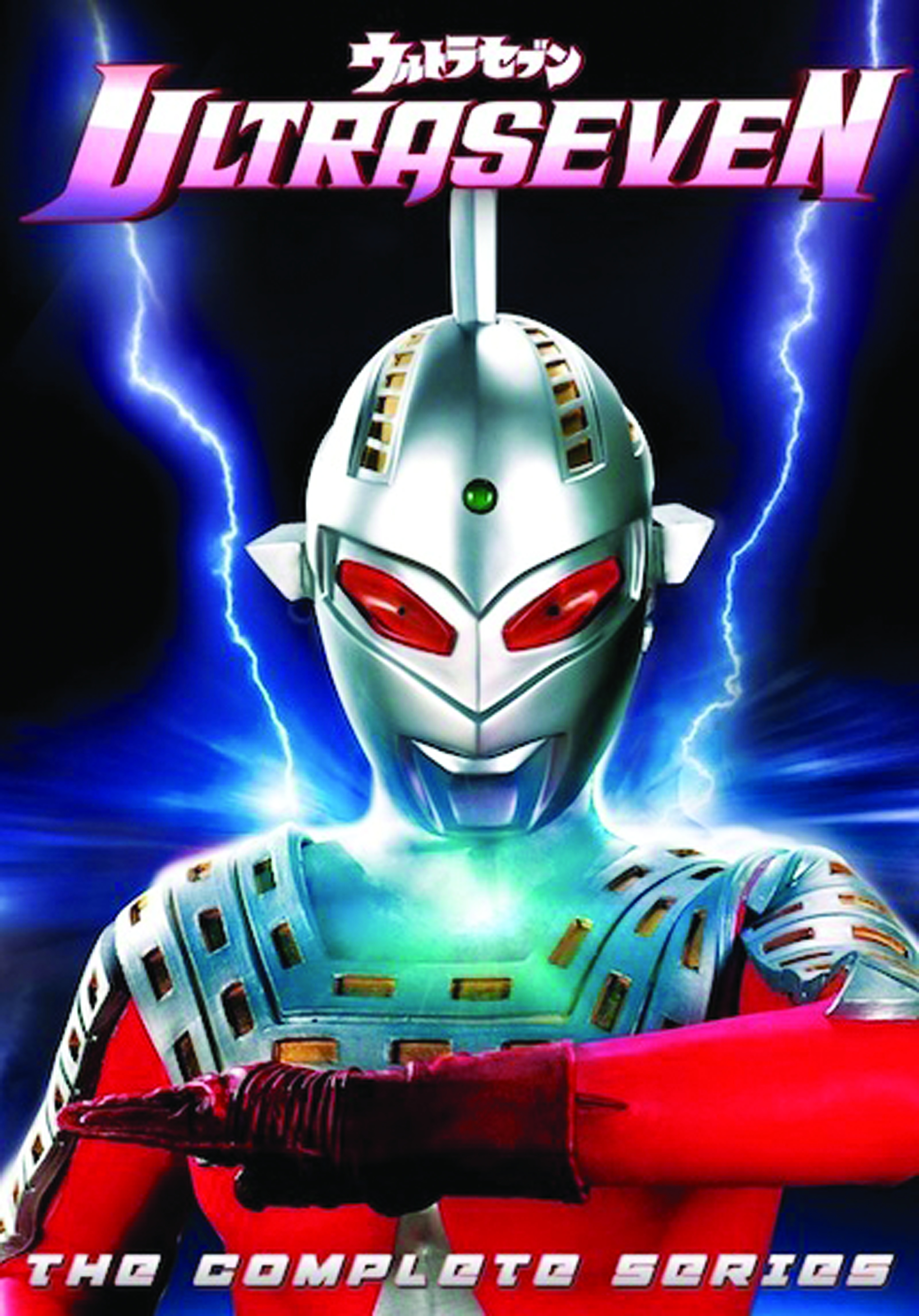 ULTRASEVEN COMP SER DVD