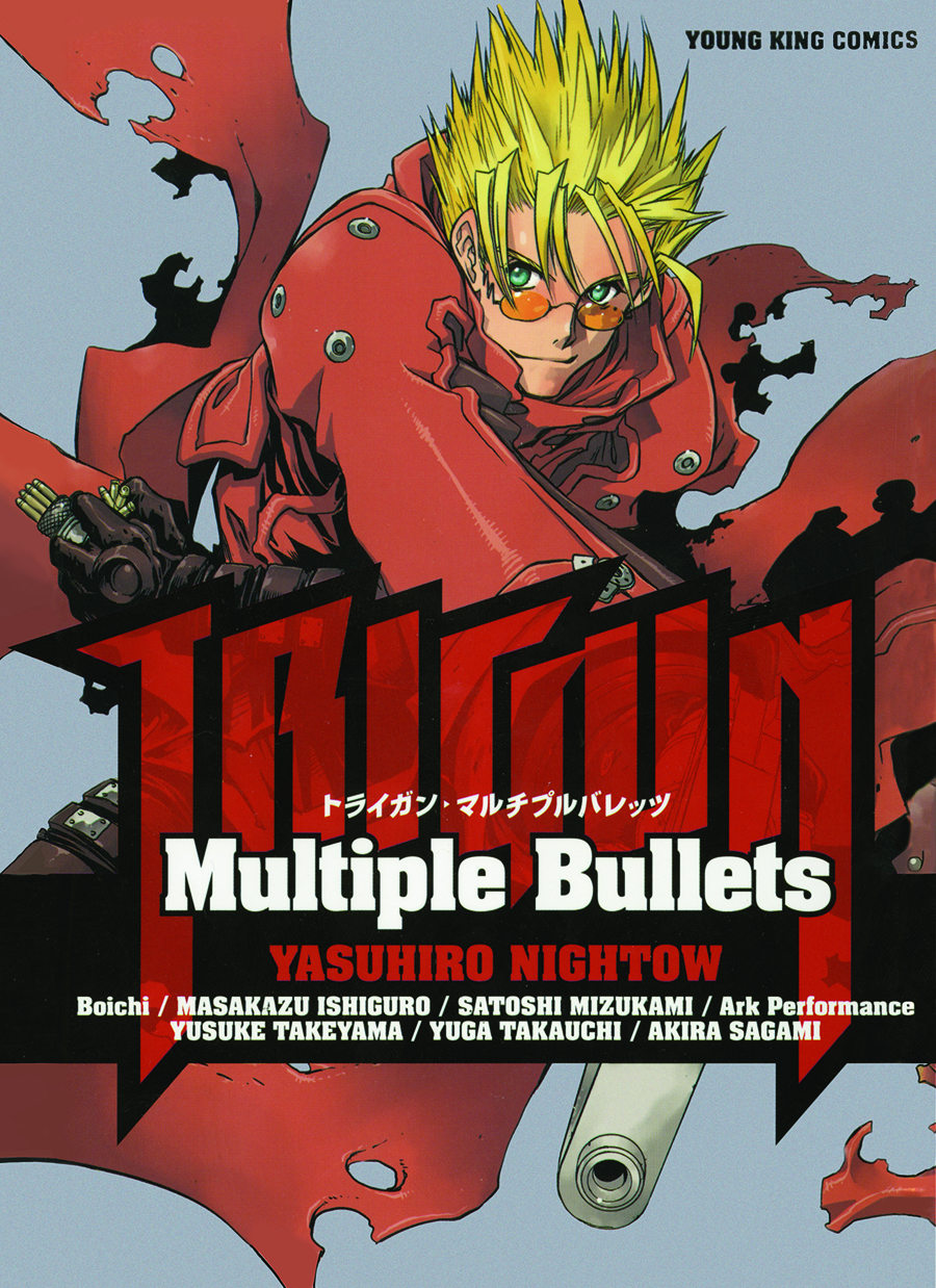TRIGUN MULTIPLE BULLETS TP