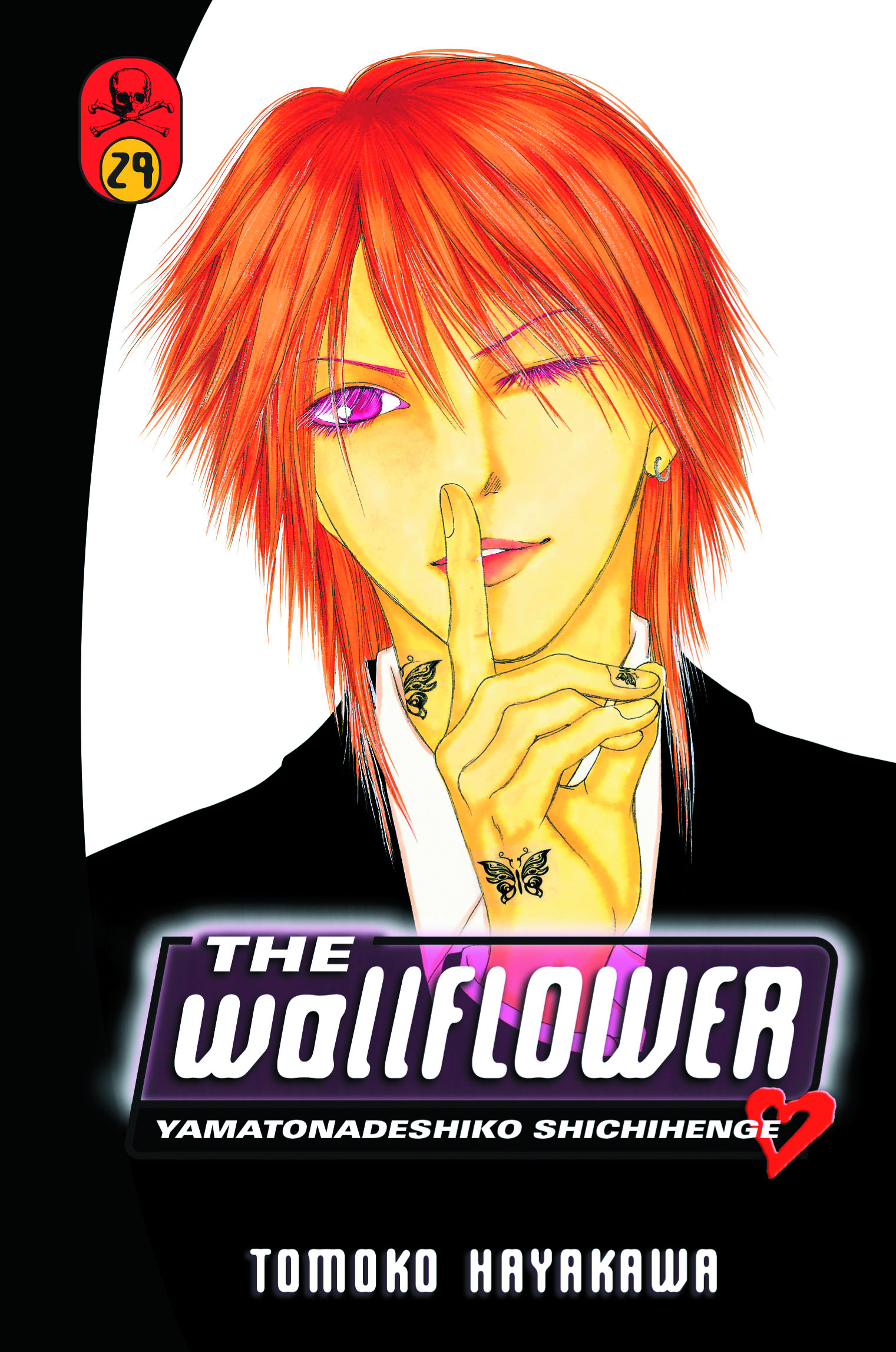 WALLFLOWER GN VOL 29