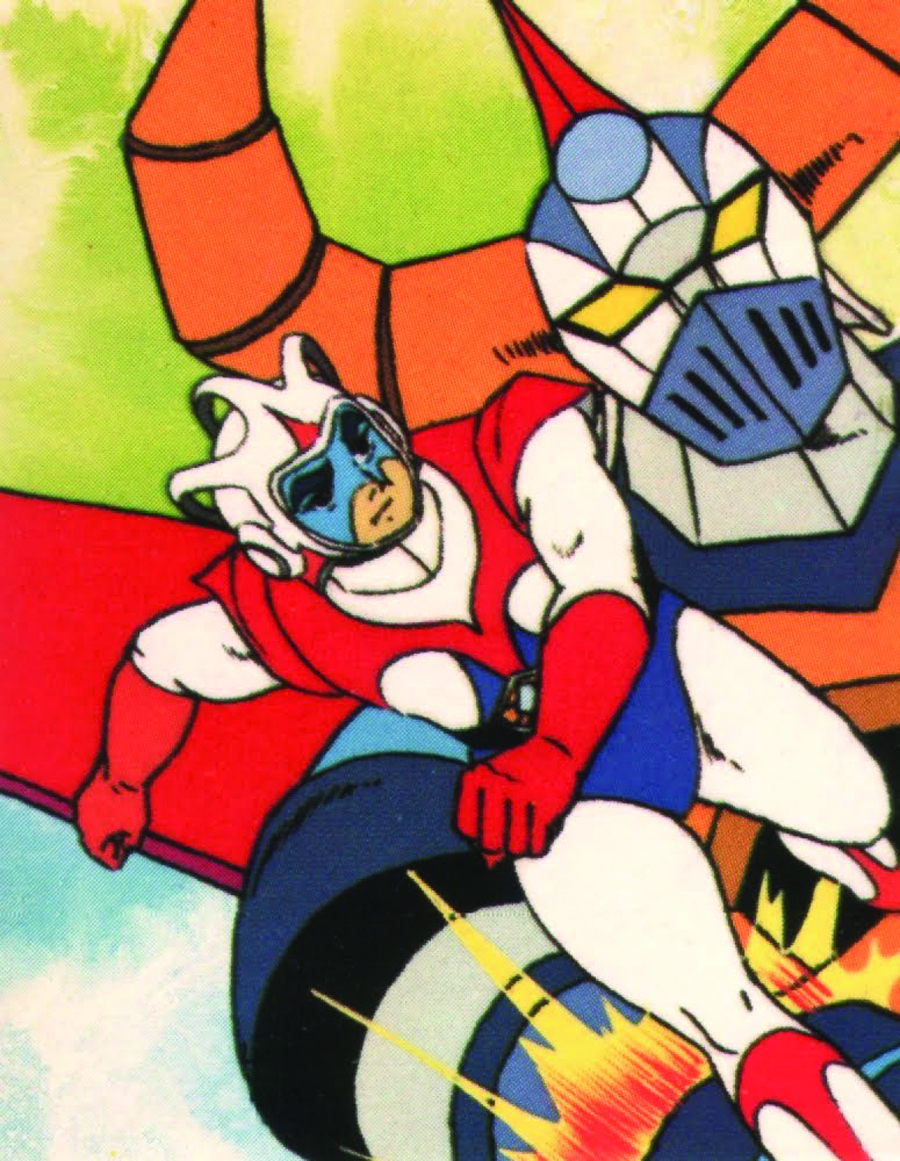 GAIKING DVD
