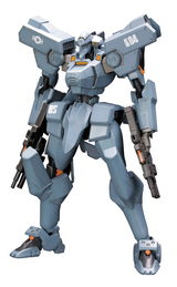 MUV-LUV ALT TE F-15E STRIKE EAGLE PLASTIC MDL KIT