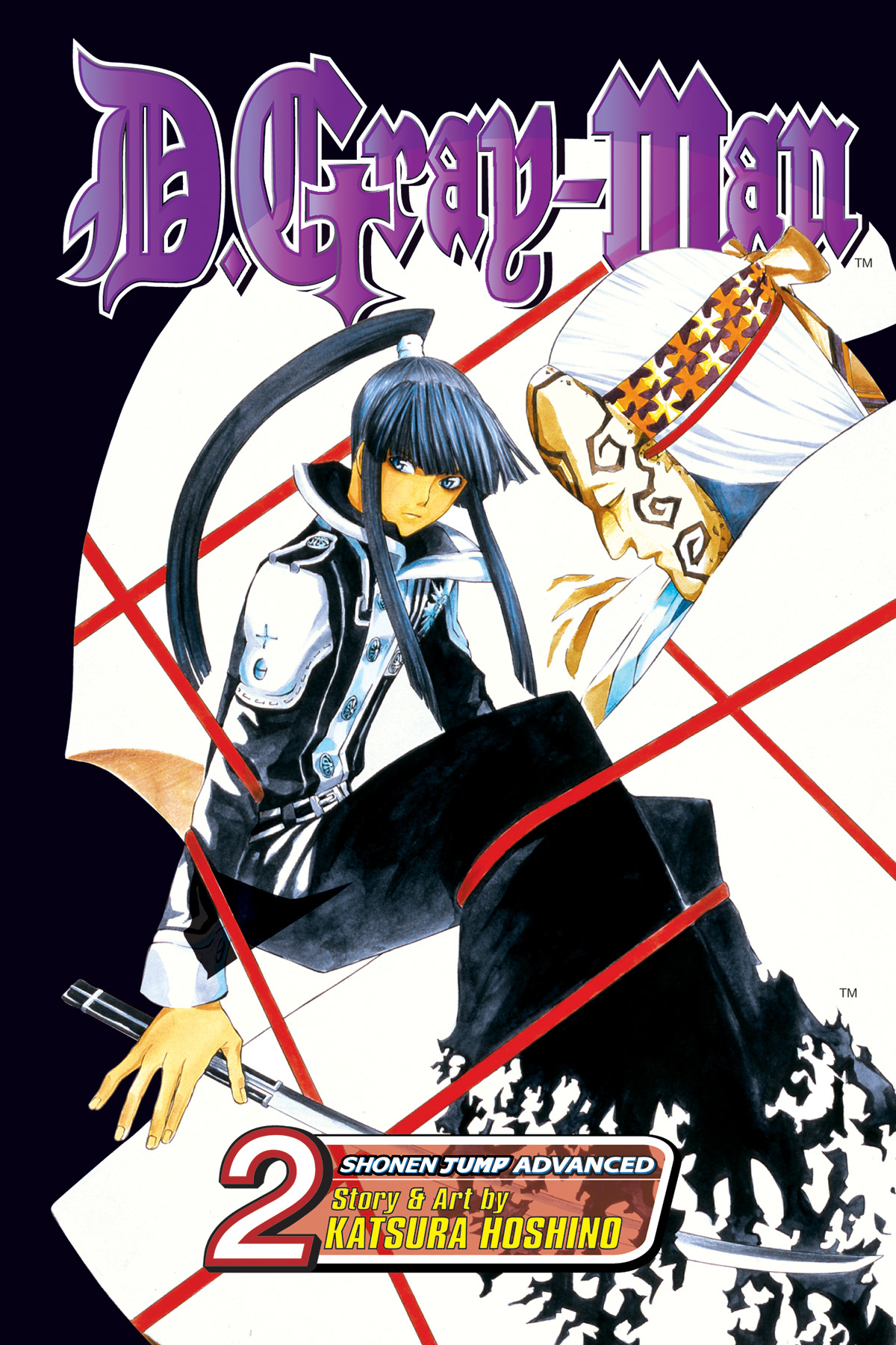 D GRAY MAN GN VOL 02