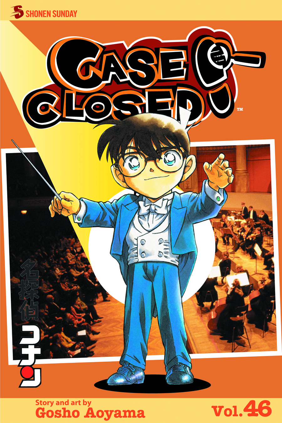 CASE CLOSED GN VOL 46
