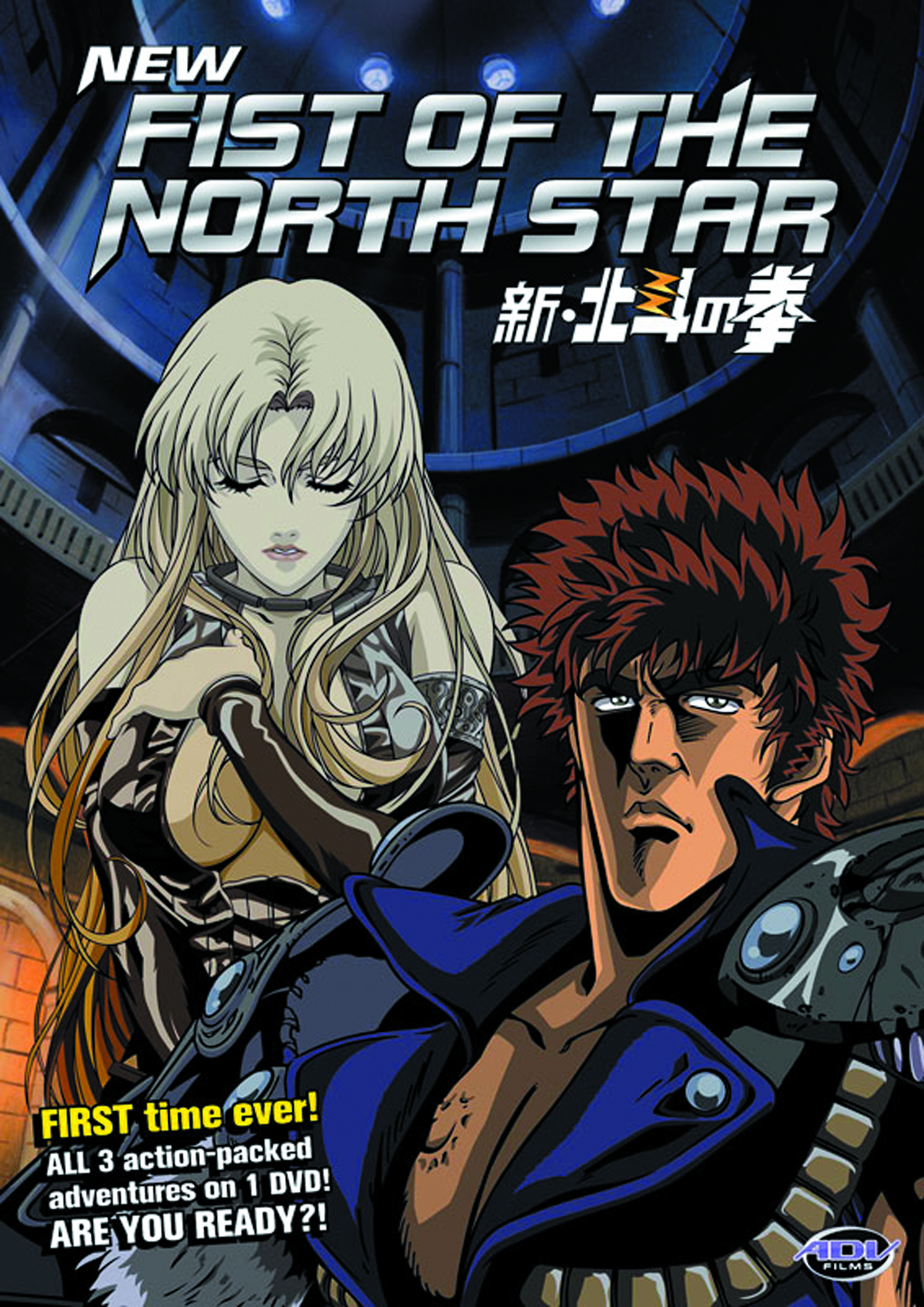 NEW FIST OF THE NORTH STAR COMP COLL DVD