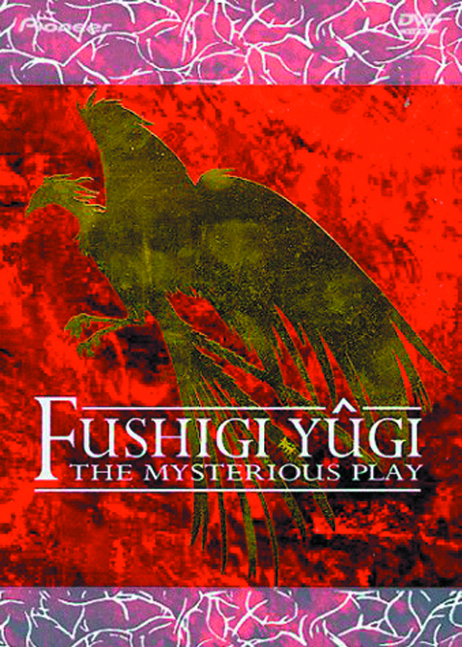 FUSHIGI YUGI THE MYSTERIOUS PLAY DVD