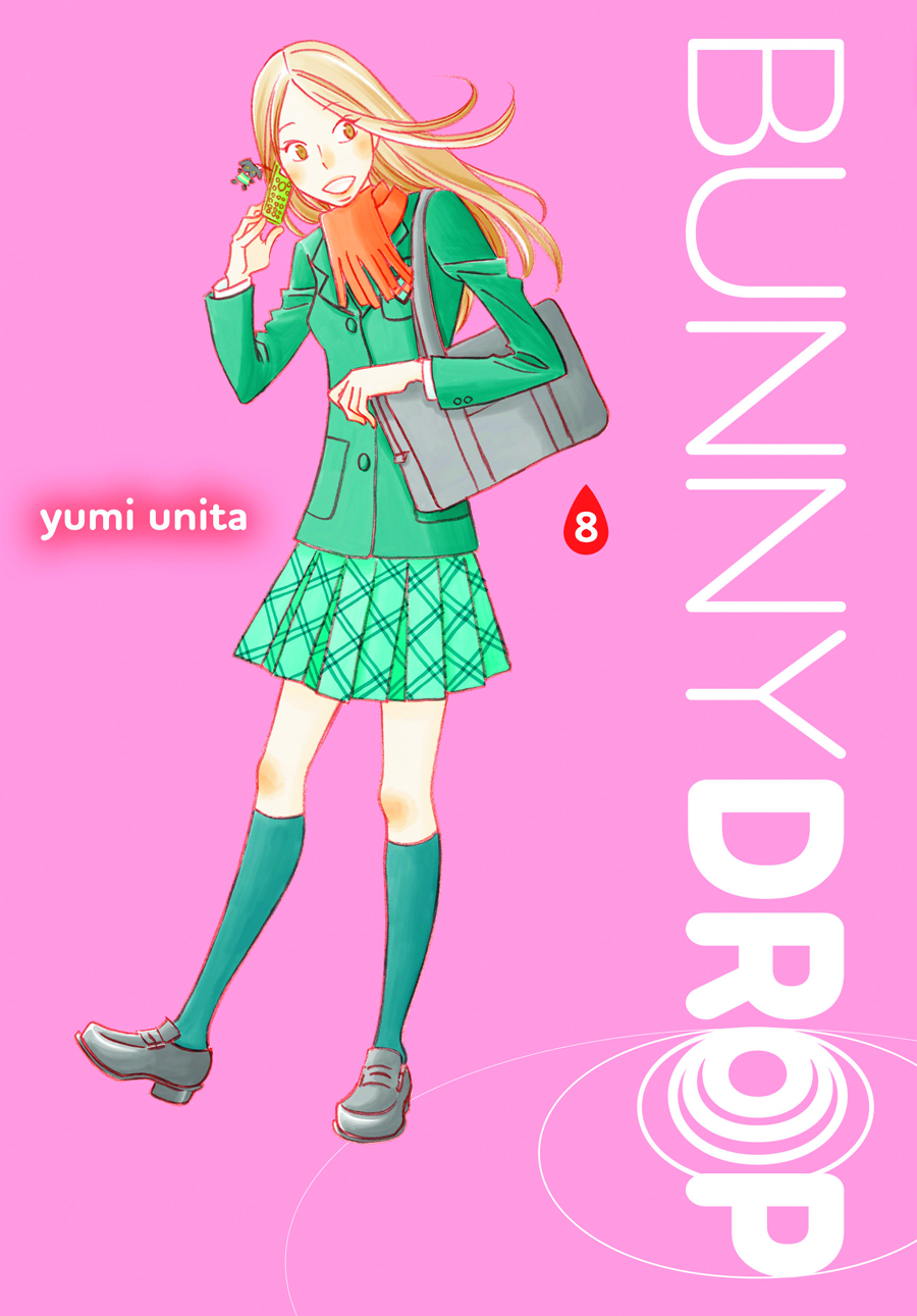 (USE APR179074) BUNNY DROP GN VOL 08