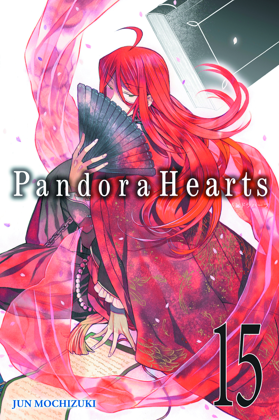 (USE AUG158488) PANDORA HEARTS GN VOL 15