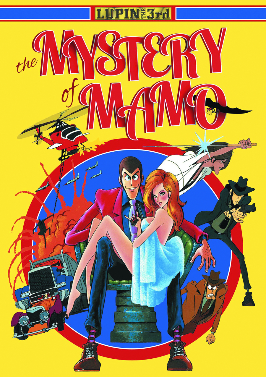 LUPIN THE 3RD THE MYSTERY OF MAMO DVD