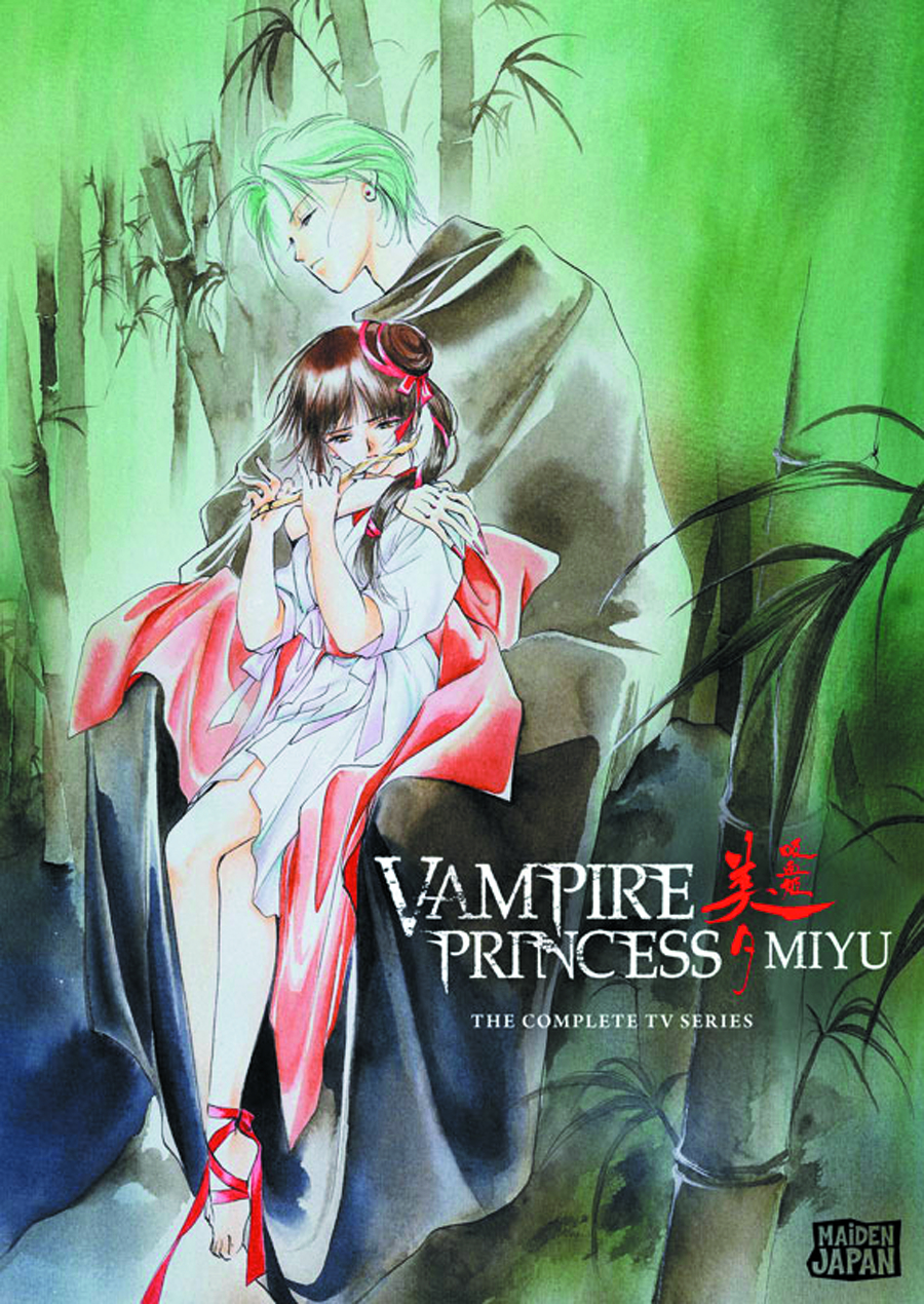 VAMPIRE PRINCESS MIYU TV COMP COLL DVD