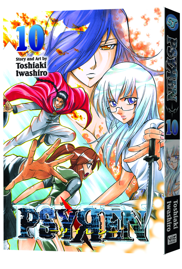 PSYREN GN VOL 10